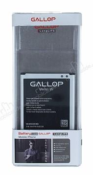 GALLOP Samsung Galaxy J5 Batarya