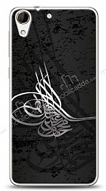 HTC Desire 728G Osmanlı Tuğrası Kılıf