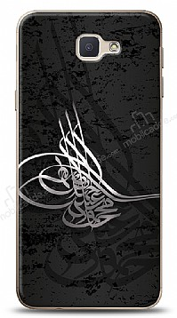 Samsung Galaxy J5 Prime Osmanlı Tuğrası Kılıf