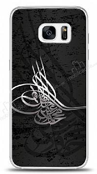 Samsung Galaxy S7 Edge Osmanlı Tuğrası Kılıf