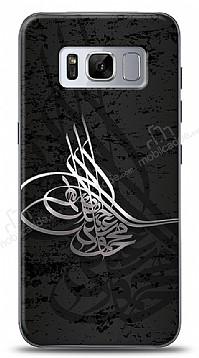 Samsung Galaxy S8 Osmanlı Tuğrası Kılıf
