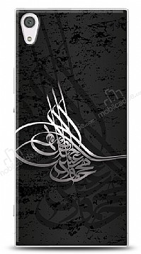 Sony Xperia XA1 Osmanlı Tuğrası Kılıf