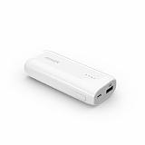 Anker Astro E1 5200 mAh Powerbank Beyaz Yedek Batarya