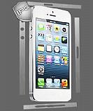 IPG Apple iPhone SE / 5 / 5S Fırçalı Alüminyum Yan Koruma
