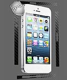 IPG Apple iPhone SE / 5 Siyah Karbon Fiber Yan Koruma