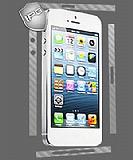 IPG Apple iPhone SE / 5 Gümüş Karbon Fiber Yan Koruma