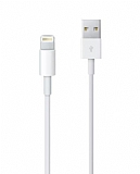 Apple Lightning Orjinal USB Data Kablosu 2m