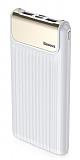 Baseus Thin Digital 10000 mAh Powerbank Beyaz Yedek Batarya