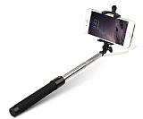 Baseus Universal Aynal� Bluetooth Tu�lu Selfie �ubu�u