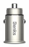 Benks C27 Çift Çıkışlı Silver Araç Şarj Adaptörü