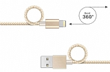 Cortrea 1.5 mm Lightning USB Dayan�kl� Halat Gold Data Kablosu