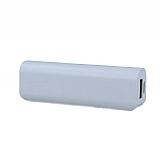 Cortrea 2600 mAh Beyaz Powerbank Yedek Batarya