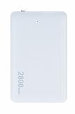Cortrea 2800 mAh Powerbank Beyaz Slim Batarya