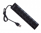 Cortrea 7 Giri�li USB 2.0 Siyah Hub