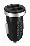 Cortrea Çift USB Girişli Siyah Araç Şarj Aleti