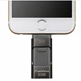 Cortrea Universal 64 GB Cep Telefonu Silver Dosya Okuyucu