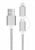 Cortrea Lightning & Micro USB K�sa Dayanakl� Silver Data Kablosu