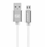 Cortrea Manyetik Uçlu Micro USB Silver Data Kablosu 1m