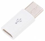 Cortrea Micro USB Giri�ini USB Type-C Giri�e D�n��t�r�c� Adapt�r Beyaz