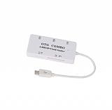 Cortrea Micro USB Beyaz Hub ve Kart Okuyucu