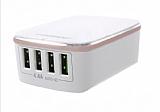Cortrea Rapid Yüksek Kapasiteli 4 USB Port Çoklu Ev Şarj Adaptörü