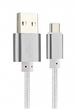 Cortrea USB Type-C Dayan�kl� Halat Silver Data Kablosu