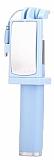 Cortrea Universal Aynalı Tuşlu Mavi Selfie Çubuğu
