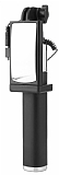 Cortrea Universal Aynalı Tuşlu Siyah Selfie Çubuğu