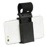 Cortrea Universal Direksiyon Arası Siyah Telefon Tutucu