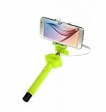 Cortrea Universal Dudaklı Tuşlu Sarı Selfie Çubuğu