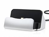 Cortrea Universal Micro USB Masaüstü Dock Silver Şarj Aleti