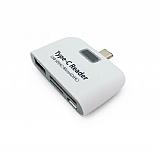Cortrea USB 3.1 Type-C USB Hub ve Kart Okuyucu