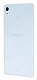 Dafoni Air Slim Sony Xperia Z3 Plus Ultra İnce Mat Şeffaf Silikon Kılıf
