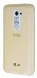 Dafoni Air Slim LG G2 Ultra İnce Mat Gold Silikon Kılıf
