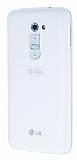 Dafoni Air Slim LG G2 Ultra İnce Mat Şeffaf Silikon Kılıf