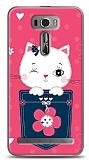 Asus Zenfone 2 Laser 6 inç Pink Cat Kılıf