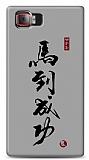 Lenovo Vibe Z2 Chinese Gray Kılıf