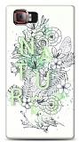 Dafoni Lenovo Vibe Z2 Nature Flower Kılıf