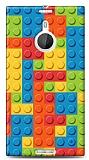 Dafoni Nokia Lumia 1520 Brick K�l�f