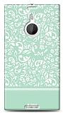 Dafoni Nokia Lumia 1520 Green Flower K�l�f