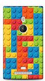 Dafoni Nokia Lumia 925 Brick K�l�f