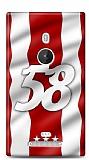 Nokia Lumia 925 Kırmızı 58 Kılıf