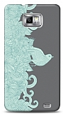 Dafoni Samsung Galaxy S2 Green Bird K�l�f