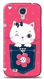 Dafoni Samsung Galaxy S4 Pink Cat K�l�f