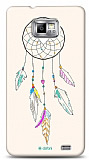 Samsung i9100 Galaxy S2 Dream Catcher Kılıf