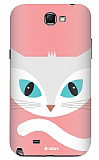 Dafoni Samsung N7100 Galaxy Note 2 Big Face Cat Rubber K�l�f