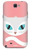 Dafoni Samsung N7100 Galaxy Note 2 Big Face Cat Rubber K�l�f