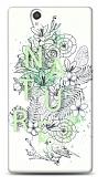 Dafoni Sony Xperia Z Nature Flower K�l�f