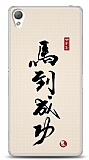 Dafoni Sony Xperia Z3 Chinese K�l�f