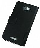 Doormoon HTC One X Lüx Kapaklı Deri Kılıf